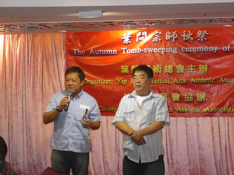 The chairman of Wing Tsun Athletic Association, Mr. Ka On Leung addressed in the ceremony