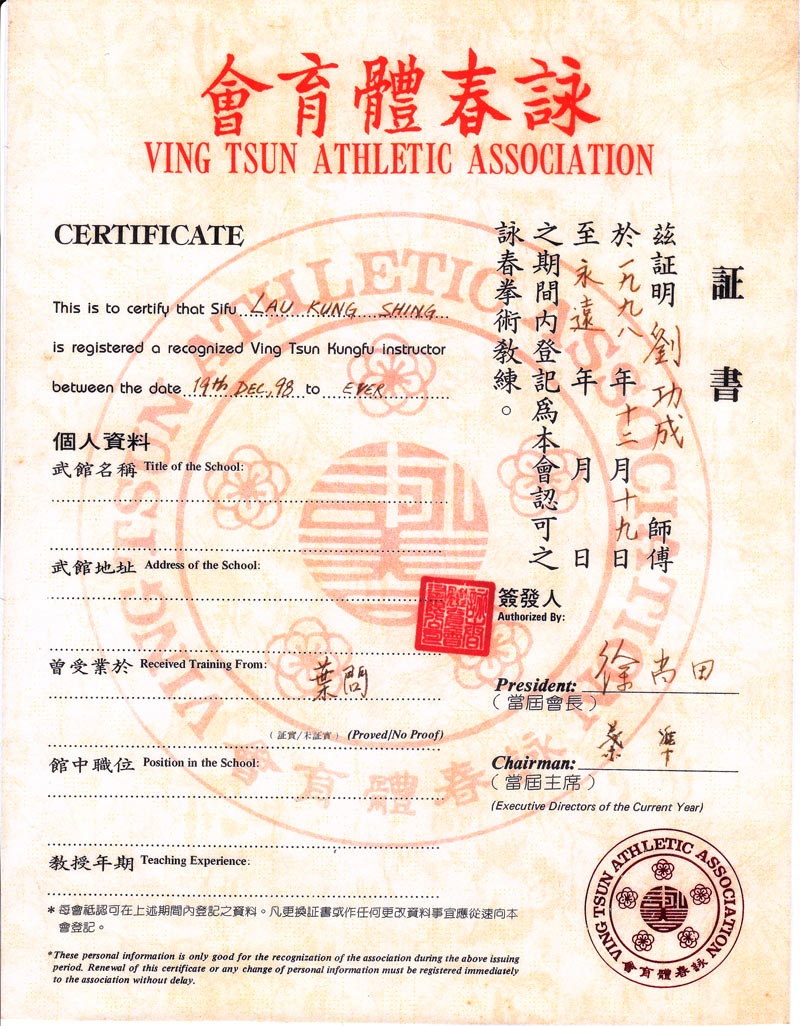 Certificate from Ving Tsun Athletic Assocition to prove that Sam Lau has received training from Yip Man signe by President Chui Shang Tin, Chairman Yip Chun