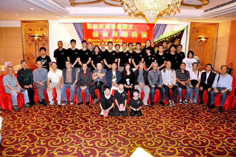 Group Photo of Yip Man's First Generation Disciples with new 'Bai Si Disciples'