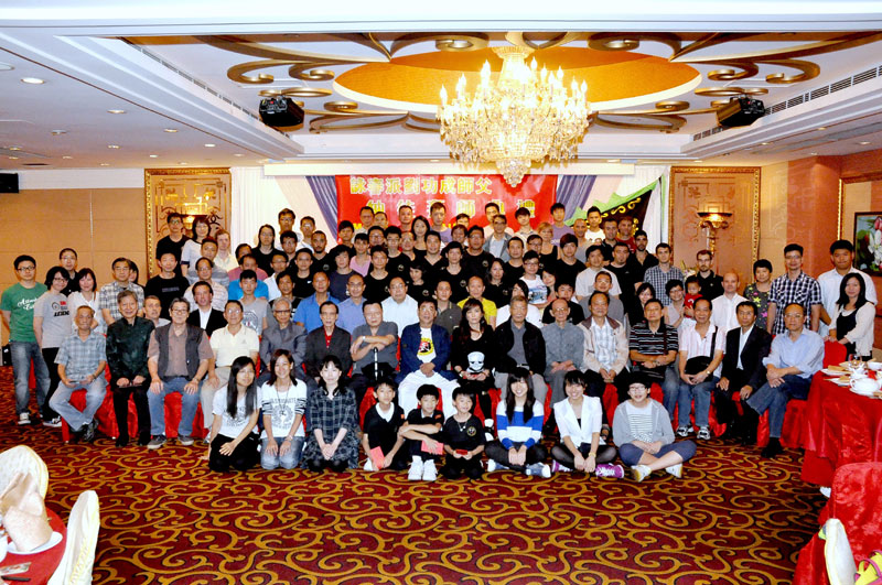 Group Photo of Yip Man's First Generation Disciples with Students