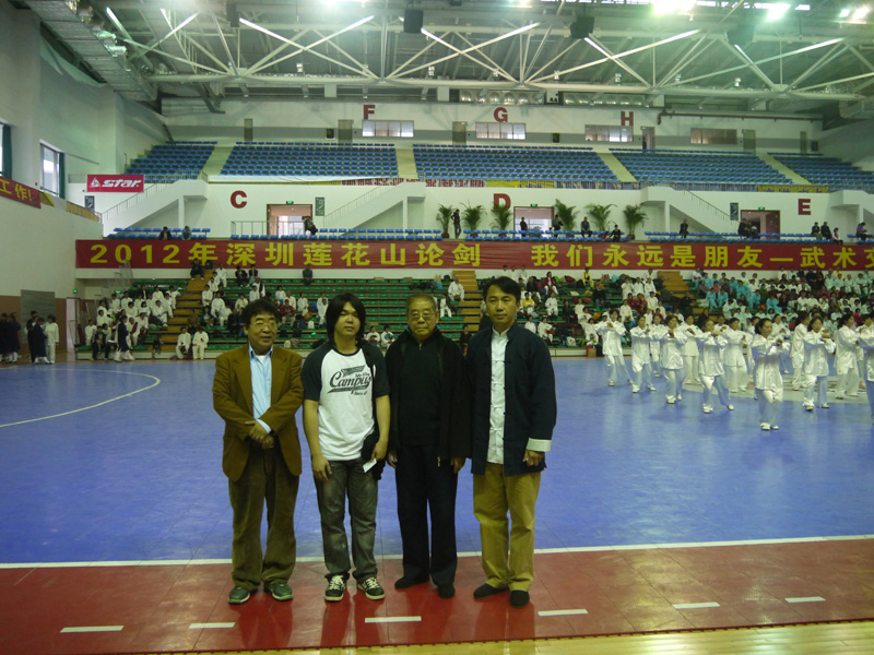 Photo with Leadership of Shenzhen Wushu Association