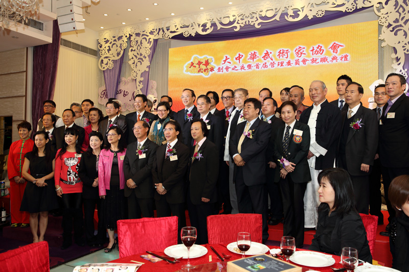 Members of Great Chinese Martial Artists Association