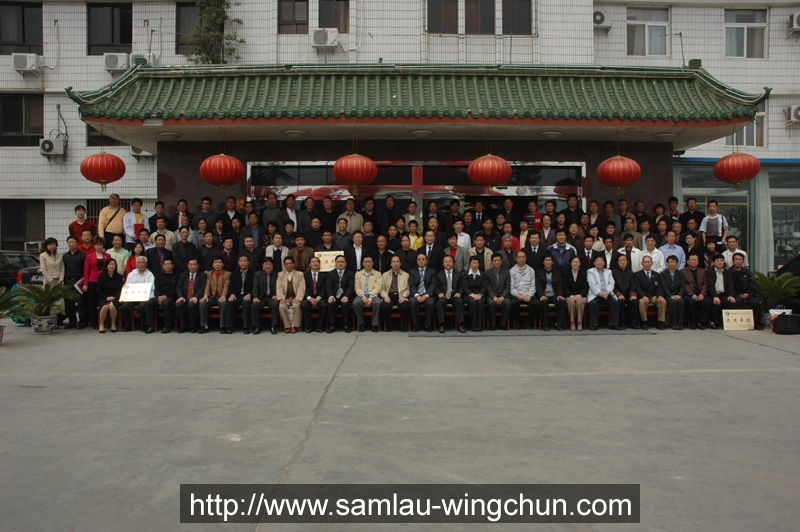 The head of the National Wushu County and general director of Sports Administration taking a photo withrepresentatives of the traditional committee of the  Chinese Wushu Association. (On April 21, 2007 in Huncheng Shandong)