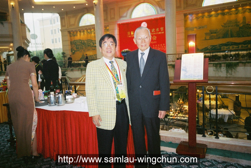 Xu Cai, ex-chairman of the Chinese Wushu Assn.