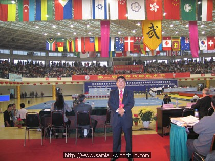 The site of Zhengzhou Wushu Championship