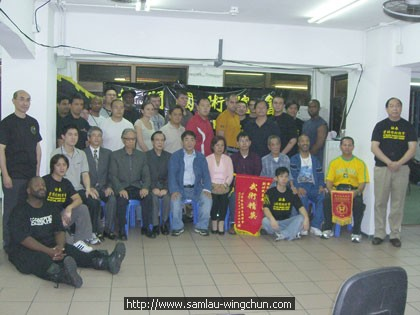 Mui Yat Martial Arts Association visits Ip Man Martial Arts Association