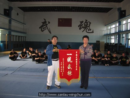 A souvenir presented to the Chairman of Chinese Wushu Association Li Xiao Jet