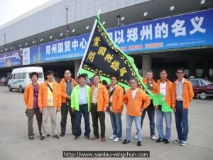 Photo on arrival of the Zhengzhou Airport