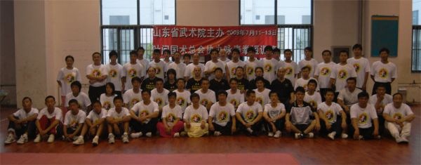 On 10th July 2009, Yip Man Martial Arts Athletic Association was being invited by Shandong Wushu Academy, to teach Wing Chun Kung Fu at Tai An City, Shandong Province, China