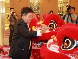 Lion Dance - Dim Ching