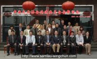 Sam Lau (No 3 from left on the front row), chairman of our association, is appointed to be a commissioner of the Chinese Wushu Association.