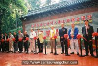 Ribbon-cutting ceremony of the grand opening of Ip Man Stage